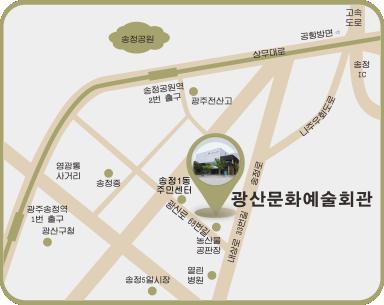map_gwangsan_arthall