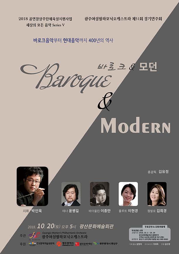 20181020_concert_leaflet_01