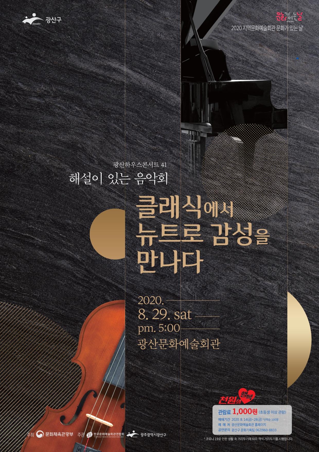 01 포스터